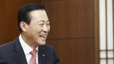 기업은행, 中企 경영승계 지원 펀드 510억원 조성