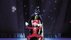[공공연한 이야기]…크리스마스의 '단골손님' '호두까기 인형' 만나 볼까
