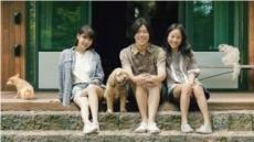 아이유, '효리네 민박'에서 못 본다?…'나의 아저씨' 촬영 전념
