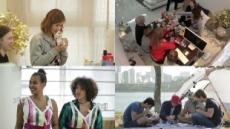 '서울메이트' 장서희, 6인 네덜란드 대가족과 홈셰어링하며 투어가이드로 활약