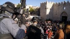 """EU 5개국 """"예루살렘은 이·팔 쌍방의 수도"""" …트럼프 결정에 반기"""