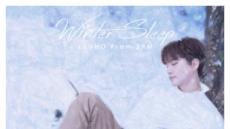 '일본 인기 짱' 2PM 준호, 내년 1월 일본서 미니 6집 발매, 5개 도시 전국투어