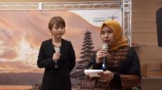 인도네시아 본국 관광부 한국 출동, 한국민에 구애
