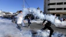 美 '예루살렘 선언', 결국 유혈 충돌로…최소 4명 사망
