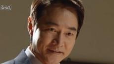 """정보석, 연예인 야구경기 중 얼굴부상… """"피 많이 흘려"""""""