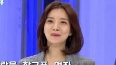 """윤세아, 서장훈과 핑크빛 """"그때 왜 전화 안 했어?"""""""