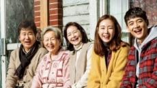 '가족감동' 은 늙지도 않아…tvN '세상에서...' 시청률 3.2%