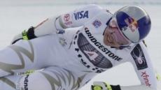 '스키 여제' 린지 본, 허리 통증…올림픽 징크스?