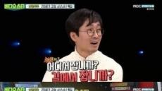 """살림남 장항준 감독 """"김완선 백업 댄서였다""""…'영수증'서 깜짝고백"""