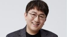 """방시혁 """"K팝 고유가치 지킬 것…방탄, 해프닝 아닌 모델 되길"""""""