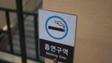 아파트 층간흡연 신고하면 경비원 뜬다…분쟁 관리사무소 중재 가능