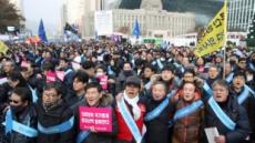'문재인 케어'놓고 대규모 집회…집단이기주의냐, 현실적 주장이냐