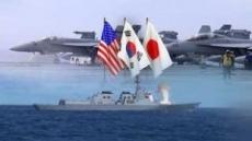 한미일, 北 미사일 경보훈련 돌입…이지스함 4척 투입