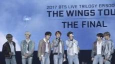 'BTS'가 한국어로 노래 부르는 이유는…