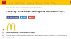 트럼프 예루살렘 선언에…말레이 맥도날드 불매운동 '불똥'