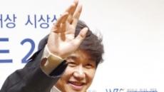 김태욱 '대한민국 스마트앱 어워드 대상'2관왕 '쾌거'