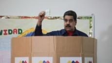 마두로의 노골적 '독재 야욕'…야당들 대선 출마 금지