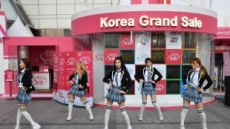 외국인 관광객을 위한 한국의 42일 쇼핑축제