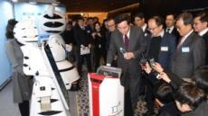 평창 성화 봉송에 로봇 휴보도 뛰었다…로봇 'FX-2'에게 전달