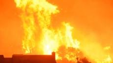 美 캘리포니아 산불 다시 확산…여의도 80배 면적 불타