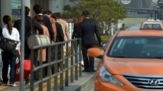 [단독]인천공항→서울역 '○만원'...정액 택시 나온다