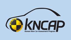 """예산 없어 車 안전도 평가 확대 못하는 KNCAP…""""내년에도 10여개 수준"""""""