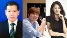 코리아헤럴드 국내캠프 제 10회 청소년 외교아카데미 최강 강연자 라인업 공개