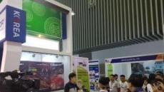 인천TP, 중기 30개사 지원…베트남서 1082만 달러 수출 상담