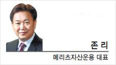 [특별기고-존 리 메리츠자산운용 대표]한국에는 없는 '부자 DNA 교육'