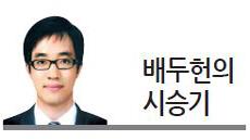 [배두헌의 시승기] 매혹적 컬러·쏜살같은 주행감 파워부터 남다른 스포츠 세단