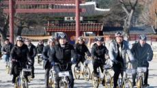 수원시 '무인대여자전거' 사업 개시