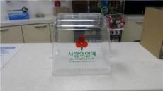 '사랑의 열매' 장유휴게소서 기부 캠페인 개시