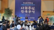 전남 수출기업 20개사 '무역의 날' 수출탑 수상