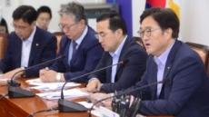 """與, '개헌 의총' 첫날 의원 절반이 불참…""""해외로~ 지역구로~"""""""