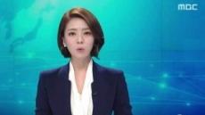 """배현진, MBC 정상출근…""""복직 기자와 웃으며 인사"""""""