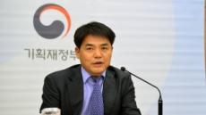 """최영록 기재 세제실장 """"조세 블랙리스트"""" 유감 표명…주한 EU대사 면담"""