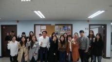 2017년 하반기 드라마프로듀서스쿨 11기 현장 실습