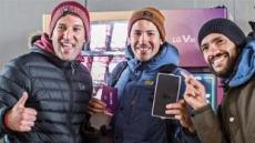 LG V30 시카고·뉴욕·오스틴…美 '디스 이즈 리얼'체험캠페인