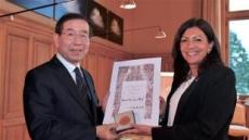 박원순 시장, 국내 정치인 최초로파리 최고권위 '명예 메달'받았다