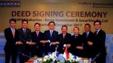 증권사, '기회의 땅' 인도네시아서 혈전