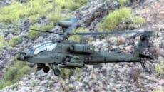 아파치 헬기, 공대공 '스팅어' 미사일 첫 실사격 훈련
