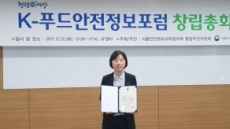 CJ프레시웨이 식품안전연구실장, 식약처장 표창 수상