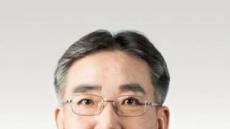 IBK시스템 대표이사에 서형근 기업은행 부행장 취임