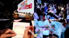 영실업, 시크릿쥬쥬 250명 어린이 요정들과의 파티