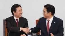 """우원식 """"서민ㆍ노동자 입법 기대"""" VS 김성태 """"정치보복 중단하라"""""""