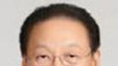 """최흥식 금감원장 """"금융지주회장 연임과정 현미경 검사"""""""