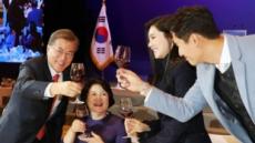 방중 문재인 대통령 부부 만난 추자현♥우효광 커플…건배사는 결혼조하?