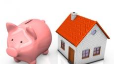 [임대주택 활성화 방안]전세 보증금 떼일 확률 대폭 준다