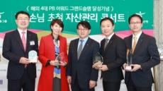 KEB하나은행, VIP 초청 자산관리 세미나 개최