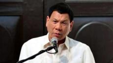 힘세진 두테르테…필리핀 의회, 남부 계엄령 1년 연장 승인
